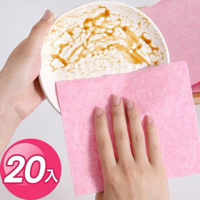 JoyLife嚴選 吸水油切椰殼抹布30x30cm x 20入(顏色隨機)