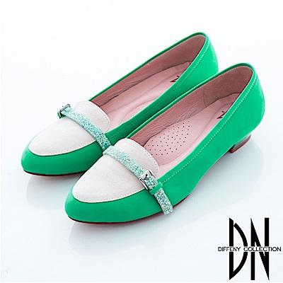 DN 繽紛馬卡龍 真皮水鑽邊帶尖頭鞋-綠