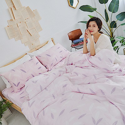 BUHO 100%TENCEL純天絲單人床包+雙人舖棉兩用被床包組(微風徐來)