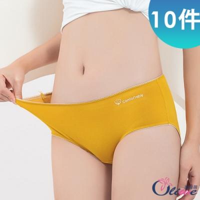 【Oliwe】抑菌裸感日系純棉不夾臀超彈內褲(超值10件組-隨機色)