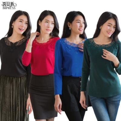 CorpoX  & IMPRESS-內刷毛不倒絨蕾絲內搭衣四件組(黑/紅/綠/藍)