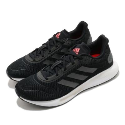 adidas 慢跑鞋 Galaxar Run W 女鞋 愛迪達 基本款 路跑 緩震 透氣 反光 黑 白 FV4733