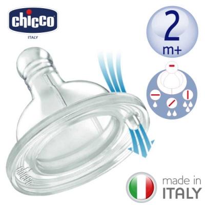 chicco-舒適哺乳-矽膠奶嘴-一字孔-2入(流量控制)