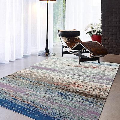 范登伯格 - 愛瑪仕 進口地毯 - 彩霞 (160x230cm)