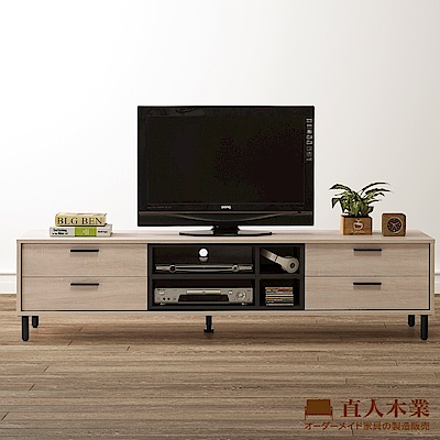 日本直人木業-BREN橡木洗白181CM功能電視櫃(181x40x45cm)