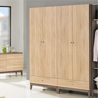 AS-艾妮可3x7開門衣櫥-80.3x56.5x197cm