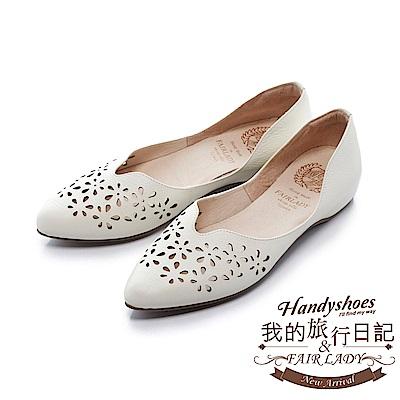 Fair Lady 懶骨頭 緹花鏤空曲線尖頭低跟鞋 白