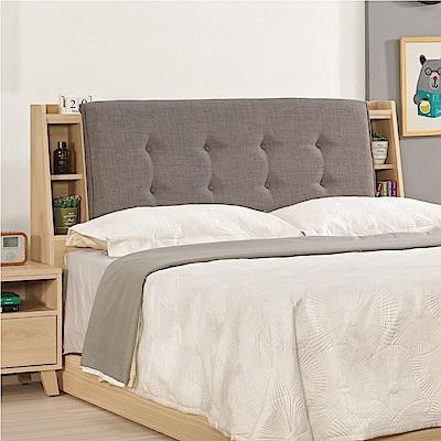 文創集 妮德時尚6尺棉麻布雙人加大床頭箱(不含床底)-181.5x24x101cm免組