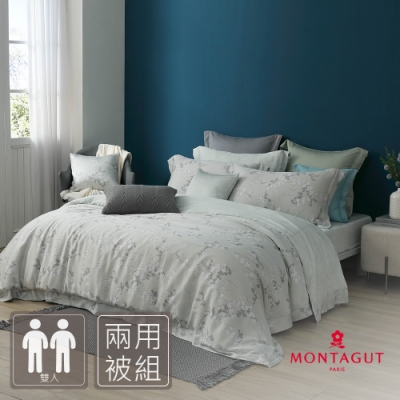 MONTAGUT-月下藤影-100%萊賽爾纖維天絲-兩用被床包組(雙人)
