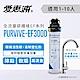 愛惠浦 EVERPURE PURVIVE-EF3000單道式廚下型淨水器(可加購升級套件) product thumbnail 1