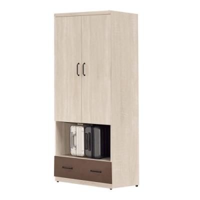 文創集 布拉森 現代2.7尺二門單抽衣櫃/收納櫃-80x59.5x197cm免組