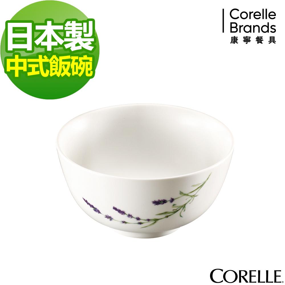 CORELLE康寧 薰衣草園中式飯碗