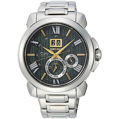 SEIKO精工PREMIER 30週年人動電能萬年曆限量腕錶(SNP155J1)-墨綠