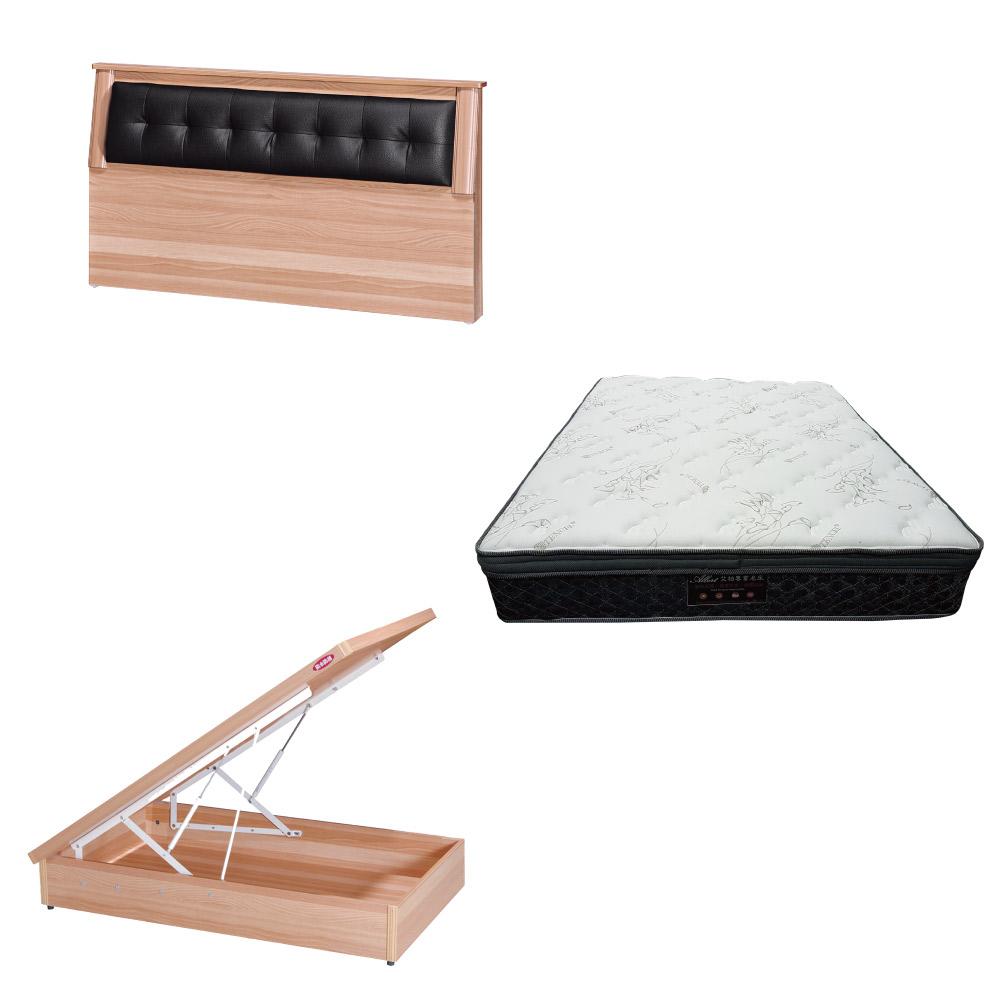 綠活居 亞凱3.5尺單人床台三式組合(床頭片+後掀床底+正三線乳膠獨立筒)五色可選
