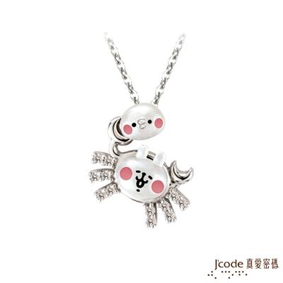 J code真愛密碼銀飾 卡娜赫拉的小動物-星座巨蟹純銀墜子 送項鍊