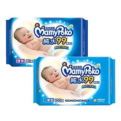 [時時樂限定]滿意寶寶 溫和一般型/純水厚型溼巾(12包/箱)-(種類可選)