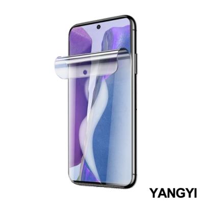 YANGYI揚邑 2入三星Galaxy Note 20 滿版隱形水凝膜防爆防刮螢幕保護貼