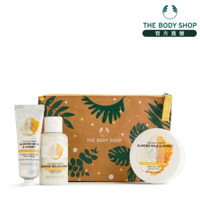 The Body Shop 杏奶花蜜滋養旅行組