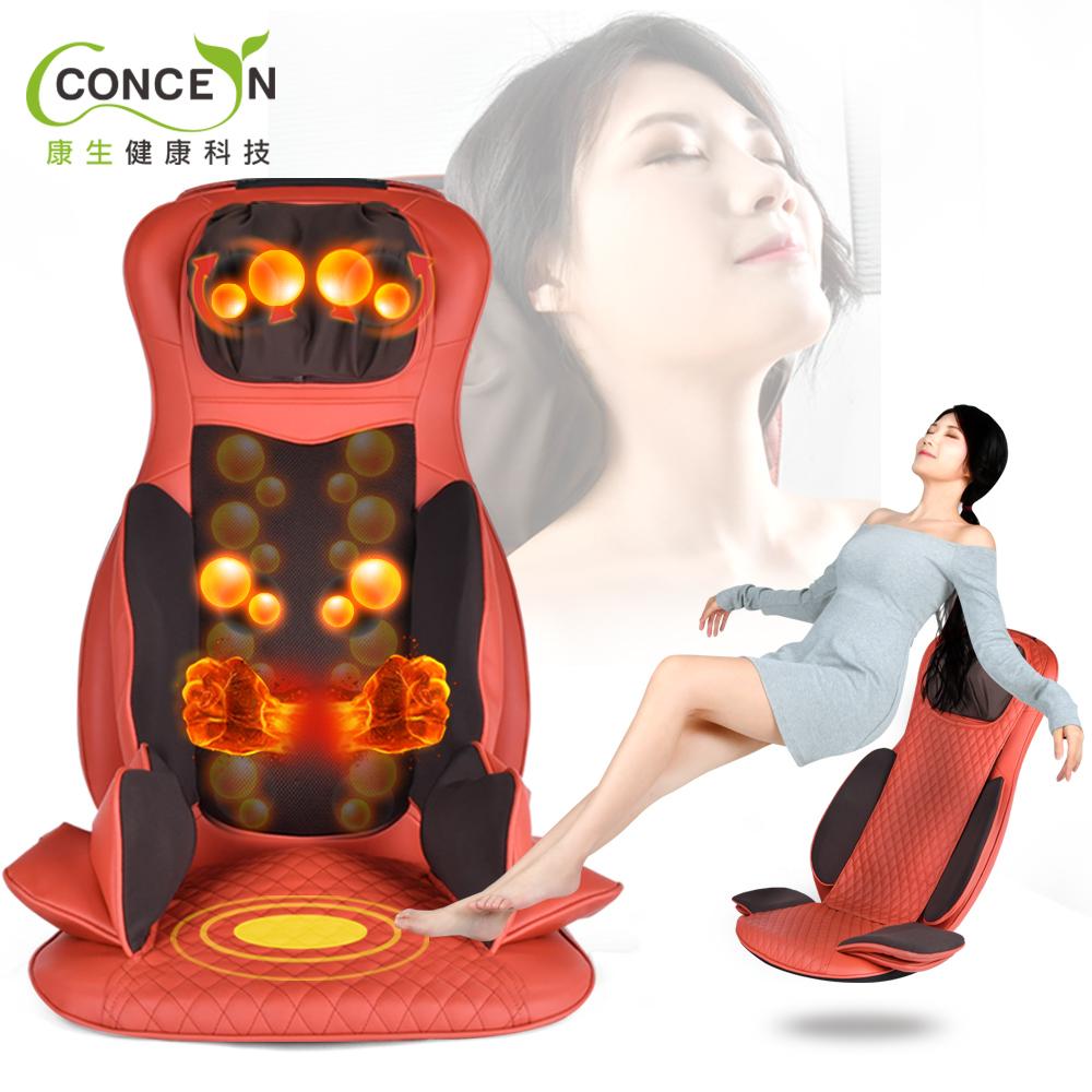 [無卡分期-12期]Concern康生 BOSS專用 氣壓揉捶全功能按摩椅墊