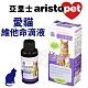 澳洲Vitamin Drops CAT LOVER 亞里士-愛貓維他命滴液 30ml product thumbnail 1