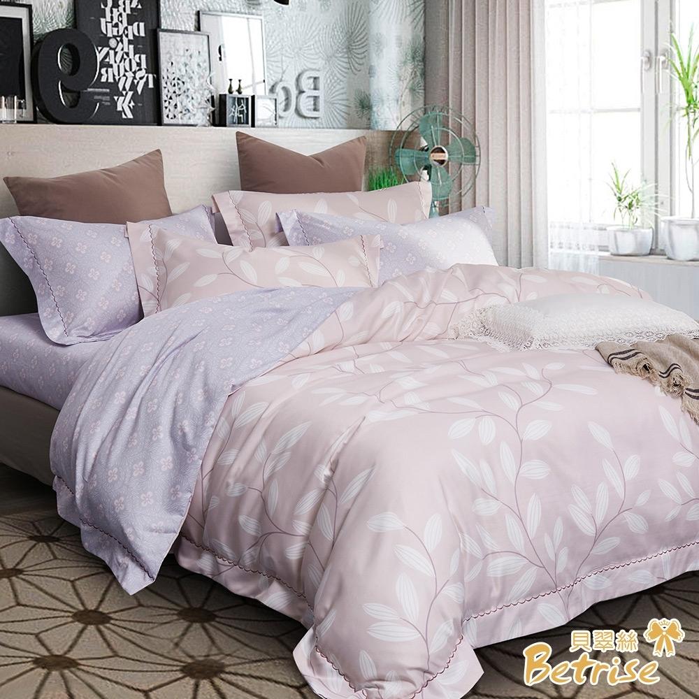 Betrise羽洛傾城  雙人-3M專利天絲吸濕排汗四件式兩用被床包組