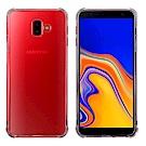 Metal-Slim Samsung Galaxy J6+ 防摔抗震空壓手機殼