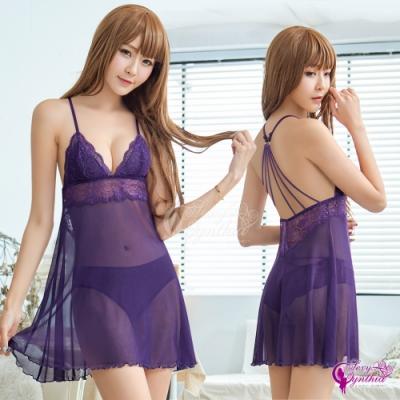 Sexy Cynthia 性感睡衣 深紫魅惑深V美背二件式性感睡衣-紫F
