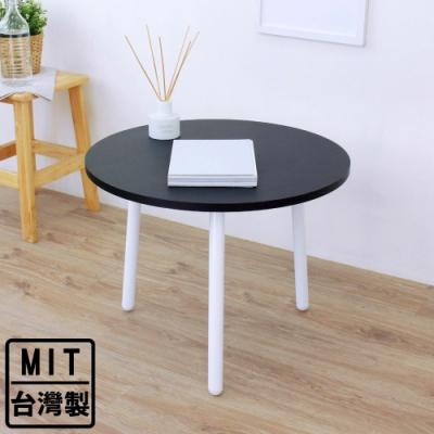 頂堅 寬60x高46/公分-圓形和室桌/矮腳桌/餐桌/邊桌 三色可選