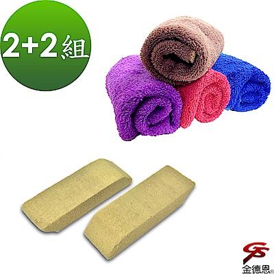 金德恩 台灣製造 2包去汙剋星神奇急救清潔橡皮擦布+2條纖維擦拭抹布