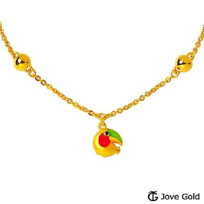 Jove Gold 漾金飾 幸福彩鳥黃金手鍊