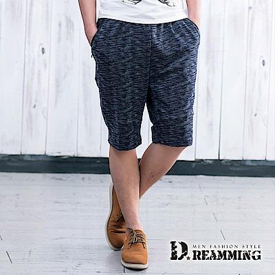 Dreamming 質感新潮混色抽繩彈力休閒運動短褲-共二色