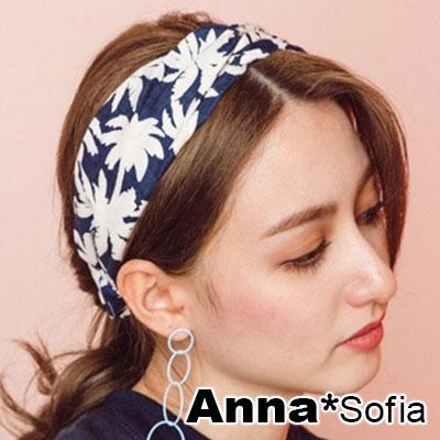 【2件7折】AnnaSofia 夏日椰樹璇結 韓式寬髮箍(藍系)