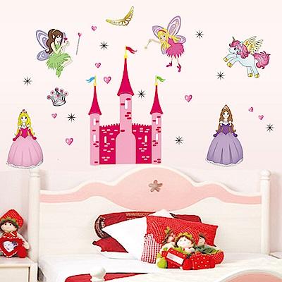 半島良品 DIY無痕壁貼-公主魔法城堡 AY833 60x90cm