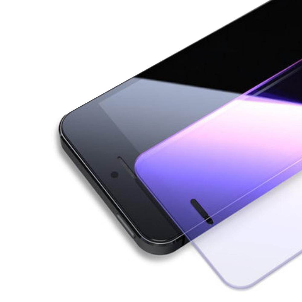iPhone 5/5s/SE 藍紫光 9H 鋼化玻璃膜 防撞 防摔 保護貼