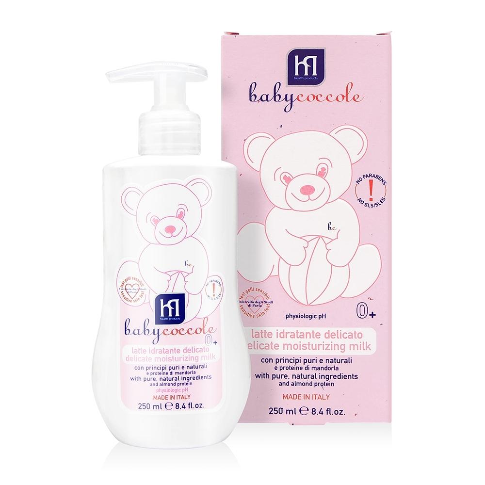 寶貝可可麗 babycoccole 清爽保濕乳液 (嬰兒乳液、長效保濕、清爽不黏膩)