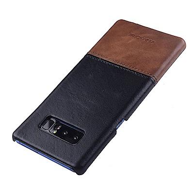 KEZiHOME 復古系列 Samsung Note 8 真皮背蓋手機殼