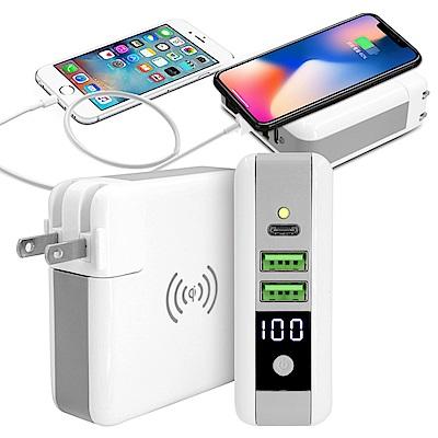 IS愛思 Qi-A09 三合一旅行款Qi無線充電行動電源
