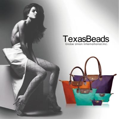 【美國TX-Beads】超輕量尼龍休閒摺疊水餃包五入超值組-防水/防刮
