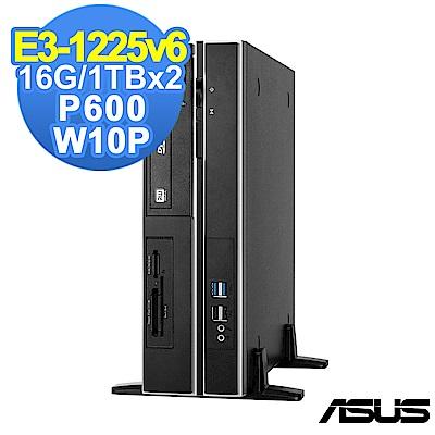 ASUS WS660 SFF E3-1225v6/16G/2TB/P600/W10P