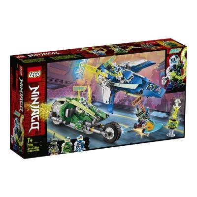 樂高LEGO 旋風忍者系列 - LT71709 阿光和勞埃德的競速快車
