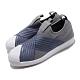 adidas 休閒鞋 Superstar Slip On 女鞋 海外限定 愛迪達 三葉草 襪套 無鞋帶 灰 藍 CG6012 product thumbnail 1