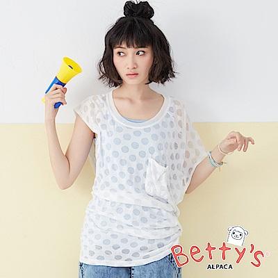 betty's貝蒂思 棉質背心+復古點點上衣(白色)