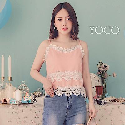 東京著衣-YOCO  純淨少女百搭蕾絲滾邊細肩帶背心-XS.S.M