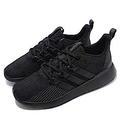 adidas 慢跑鞋 Questar Flow 低筒 男鞋