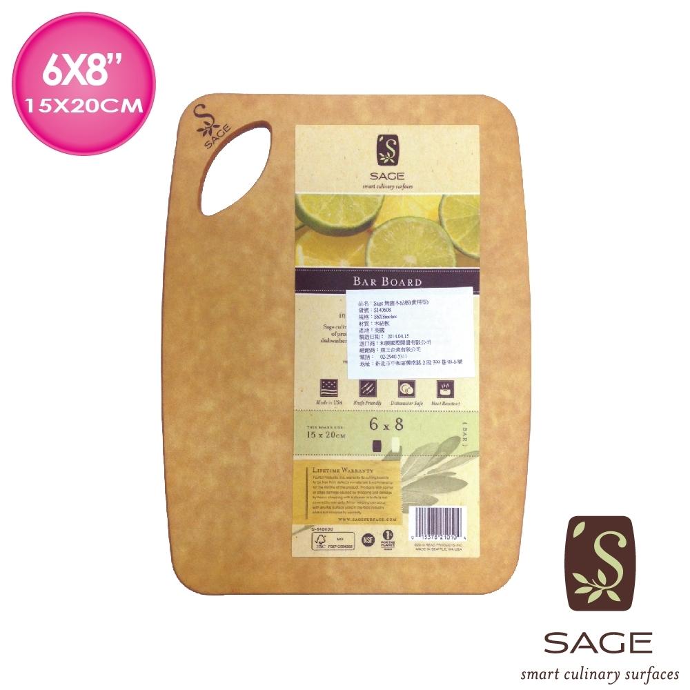 【SAGE美國原裝】無菌木砧板實用型(15x20cm)