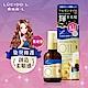 LUCIDO-L樂絲朵-L 摩洛哥護髮精華(修護型)60ml product thumbnail 2