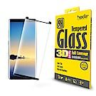 【hoda】Samsung Note8 3D全曲面滿版9H鋼化玻璃保護貼-內縮版