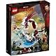 樂高LEGO 超級英雄系列 - LT76177 Battle at the Ancient Village product thumbnail 1