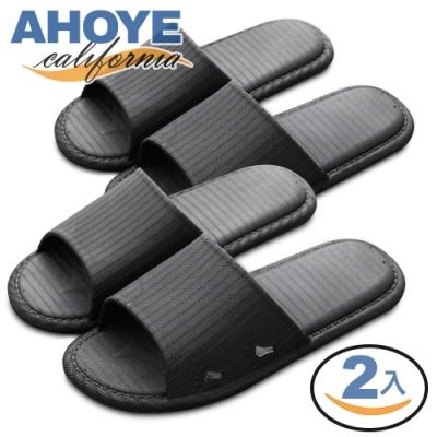AHOYE 舒適加厚室內浴室防滑拖鞋 黑色 (男女尺寸) 2雙入