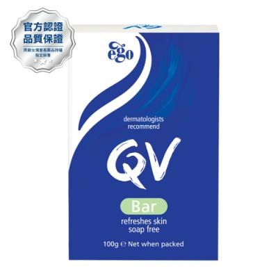 官方授權★Ego意高 QV無皂鹼潔膚塊 100g